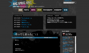 【Webサイト】AKG SPACE SITE